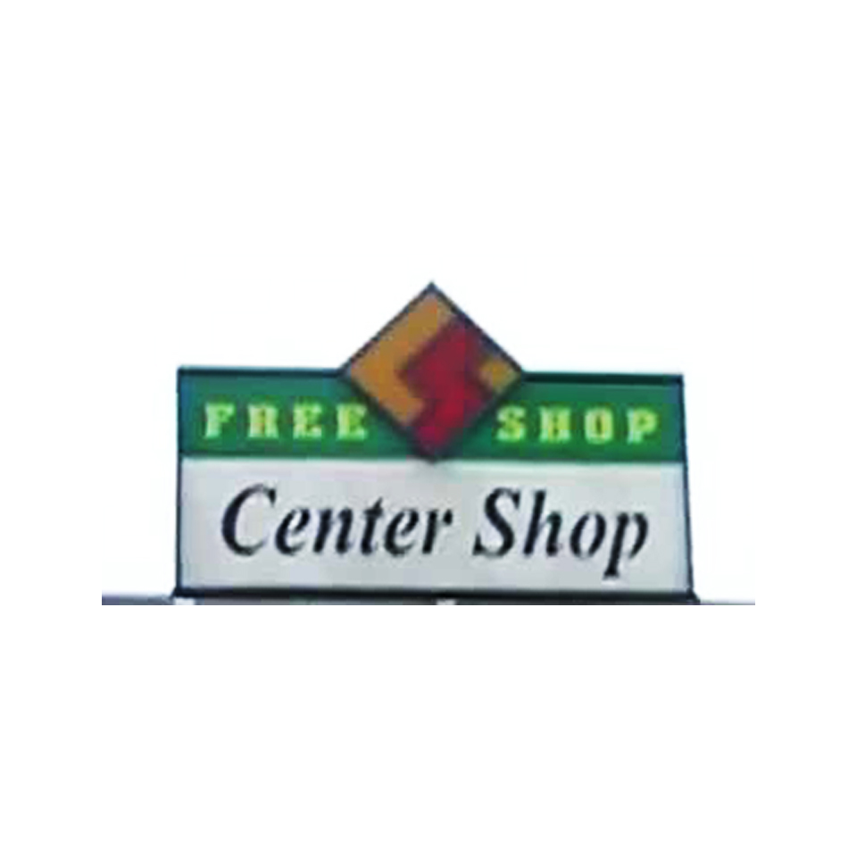Center Free Shop chuy