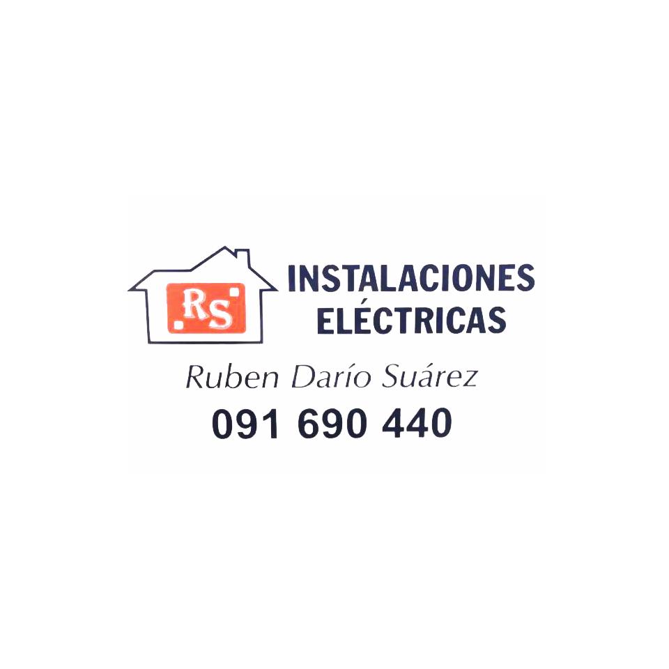 RS INSTALACIONES ELÉCTRICAS